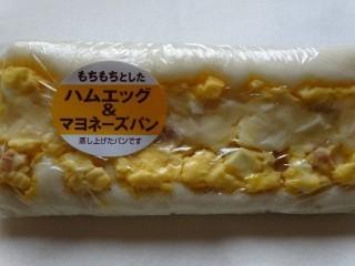 ヤマザキ もちもちとしたハムエッグ&マヨネーズパン.jpg