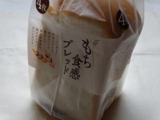ヤマザキ もち食感ブレッド(4枚入).jpg