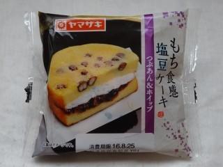 ヤマザキ もち食感塩豆ケーキ(つぶあん&ホイップ).jpg