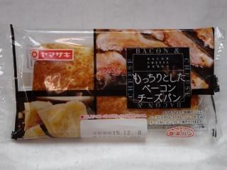 ヤマザキ もっちりとしたベーコンチーズパン.jpg