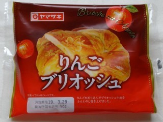 ヤマザキ りんごブリオッシュ.jpg