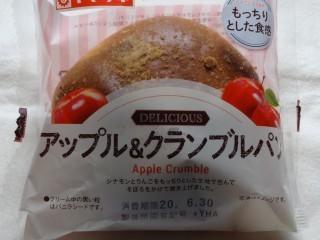 ヤマザキ アップル&クランブルパン.jpg