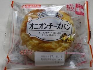 ヤマザキ オニオンチーズパン.jpg