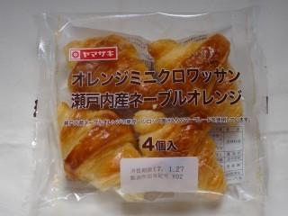 ヤマザキ オレンジミニクロワッサン(4個入)瀬戸内産ネーブルオレンジ.jpg