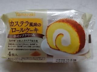 ヤマザキ カステラ風味のロールケーキ(ホイップクリーム)(4枚入).jpg