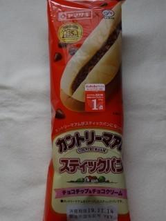 ヤマザキ カントリーマアムスティックパン.jpg