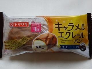 ヤマザキ キャラメルエクレールパン(コーヒーゼリー入りホイップ).jpg