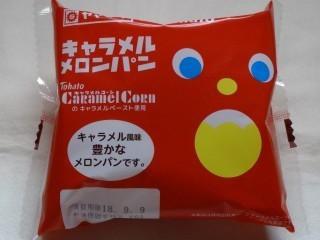 ヤマザキ キャラメルメロンパン.jpg