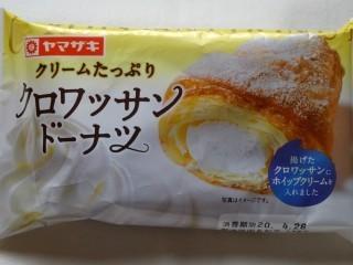 ヤマザキ クリームたっぷり クロワッサンドーナツ.jpg