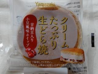 ヤマザキ クリームたっぷり生どら焼(甘納豆入り小豆風味ホイップ).jpg