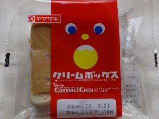 ヤマザキ クリームボックス(キャラメルペースト入りクリーム使用).jpg