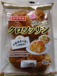 ヤマザキ クロワッサン 北海道産小麦の小麦粉使用(4個入).jpg