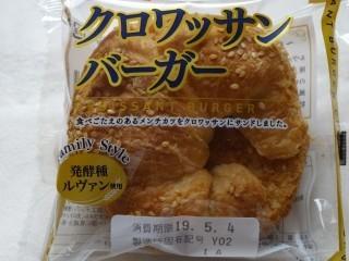 ヤマザキ クロワッサンバーガー.jpg