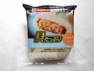 ヤマザキ グルメボックス 具たっぷり北海道産じゃがいものコロッケ.jpg