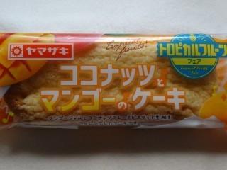 ヤマザキ ココナッツとマンゴーのケーキ.jpg