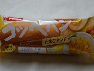 ヤマザキ コッペパン(たまごサンド).jpg