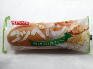 ヤマザキ コッペパン(ポテトサラダ&タルタルソース).jpg