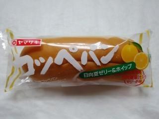 ヤマザキ コッペパン(日向夏ゼリー&ホイップ).jpg