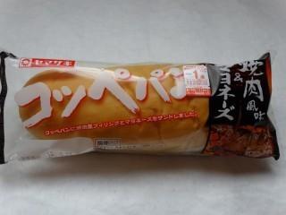 ヤマザキ コッペパン(焼肉風味&マヨネーズ).jpg