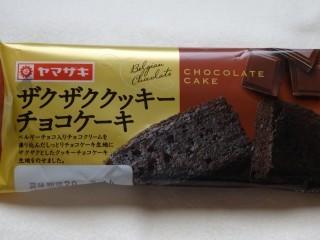 ヤマザキ ザクザククッキーチョコケーキ.jpg