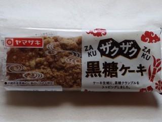 ヤマザキ ザクザク黒糖ケーキ(沖縄県産黒糖使用).jpg