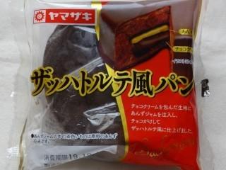 ヤマザキ ザッハトルテ風パン.jpg