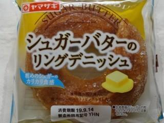 ヤマザキ シュガーバターのリングデニッシュ.jpg