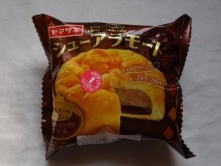 ヤマザキ シューアラモード(ベルギー産チョコ入りダブルショコラクリーム).jpg