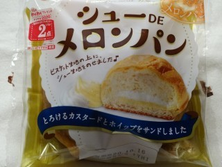 ヤマザキ シューDEメロンパン.jpg