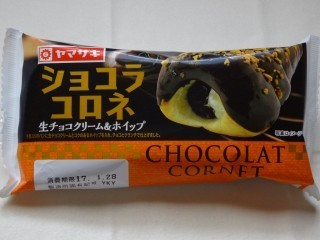 ヤマザキ ショコラコロネ(生チョコクリーム&ホイップ).jpg