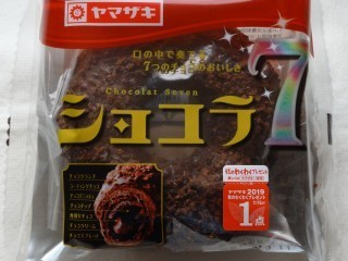 ヤマザキ ショコラ7.jpg