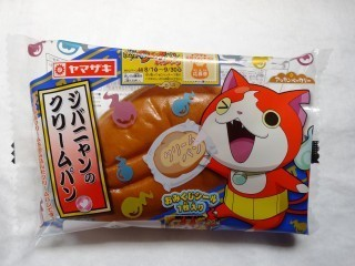 ヤマザキ ジバニャンのクリームパン.jpg
