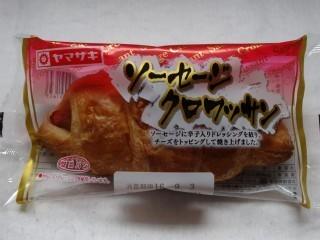 ヤマザキ ソーセージクロワッサン.jpg