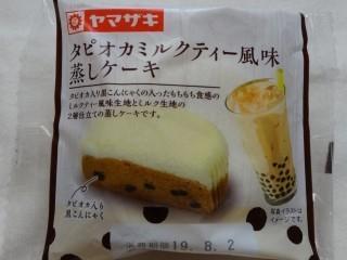 ヤマザキ タピオカミルクティー風味蒸しケーキ.jpg