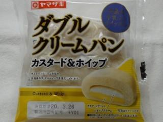 ヤマザキ ダブルクリームパン(カスタード&ホイップ).jpg