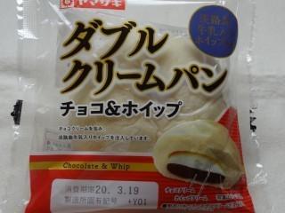 ヤマザキ ダブルクリームパン(チョコ&ホイップ)(淡路島牛乳入りホイップ使用).jpg