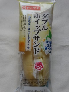 ヤマザキ ダブルホイップサンド(北海道産牛乳とチーズのホイップ).jpg