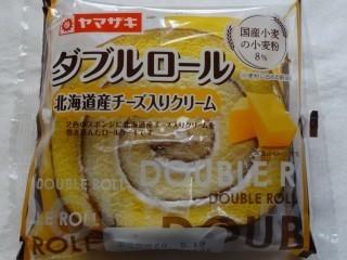 ヤマザキ ダブルロール(北海道産チーズ入りクリーム).jpg