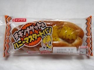 ヤマザキ チキンナゲット&ハニーマスタードパン.jpg