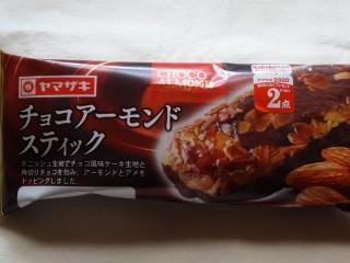 ヤマザキ チョコアーモンドスティック.jpg
