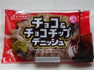 ヤマザキ チョコ&チョコチップデニッシュ.jpg