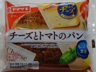 ヤマザキ チーズとトマトのパン.jpg