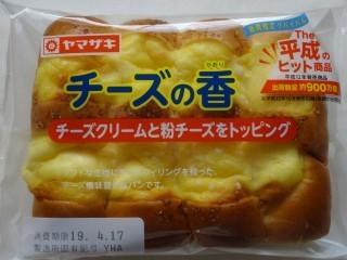 ヤマザキ チーズの香.jpg