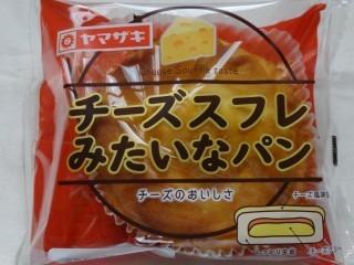 ヤマザキ チーズスフレみたいなパン.jpg
