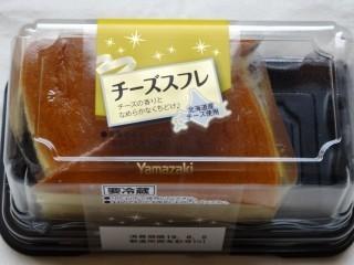 ヤマザキ チーズスフレ(2個入).jpg