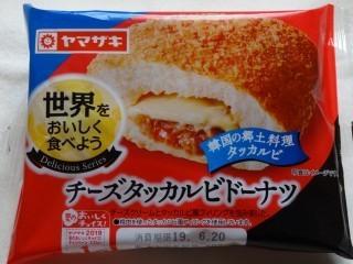 ヤマザキ チーズタッカルビドーナツ.jpg