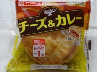ヤマザキ チーズ&カレー.jpg