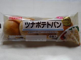 ヤマザキ ツナポテトパン(4個入).jpg