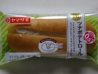 ヤマザキ ツナポテトロール.jpg