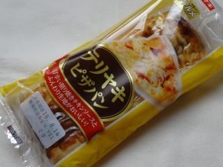 ヤマザキ テリヤキピザパン.jpg